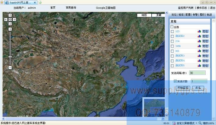 三维地图界面(全图)